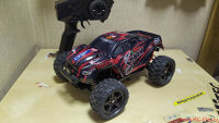 Remo Hobby Smax Pro